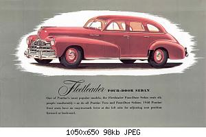 Нажмите на изображение для увеличения Название: 1948 Cdn Pontiac-05.jpg Просмотров: 1 Размер:98.2 Кб ID:1034360