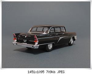 Нажмите на изображение для увеличения Название: ГАЗ-13 (2) DA.JPG Просмотров: 2 Размер:708.8 Кб ID:1170579