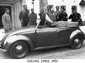 Нажмите на изображение для увеличения Название: VW Kafer 2.jpg Просмотров: 3 Размер:194.2 Кб ID:1159705