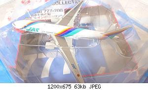 Нажмите на изображение для увеличения Название: 9.jpg Просмотров: 1 Размер:63.1 Кб ID:1177197