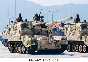 PLZ-05_155mm_self-propelled_howitzer_China_Chinese_army_parade_military_equipment_combat_vehicle.jpg