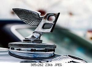 Нажмите на изображение для увеличения Название: Bentley mascot.jpg Просмотров: 3 Размер:23.0 Кб ID:1104406