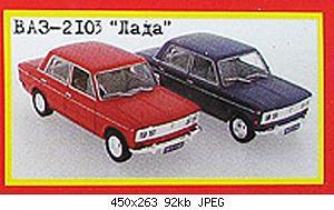 Нажмите на изображение для увеличения Название: NAP-box-2010.jpg Просмотров: 4 Размер:92.4 Кб ID:1168518