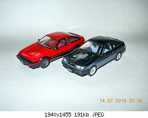 Нажмите на изображение для увеличения Название: Colobox_Toyota_Sprinter_Trueno_AE86_Kyosho~08.JPG Просмотров: 0 Размер:191.1 Кб ID:1170459