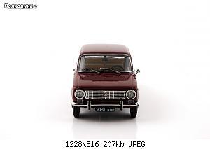 Нажмите на изображение для увеличения Название: DSC09314 копия.jpg Просмотров: 5 Размер:206.6 Кб ID:1218607