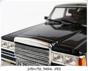 Нажмите на изображение для увеличения Название: ЗИЛ-4104 маскот.JPG Просмотров: 1 Размер:545.7 Кб ID:1192463