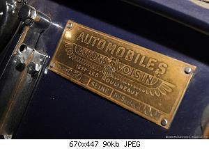 Нажмите на изображение для увеличения Название: Dubos_Avions_Voisin_C30_Cabriolet_1938_52.jpg Просмотров: 0 Размер:89.7 Кб ID:1192905