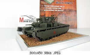 Нажмите на изображение для увеличения Название: russkie_tanki_jurnal_18_s_modelu_t_35.5.product.lightbox.jpg Просмотров: 6 Размер:97.9 Кб ID:879024