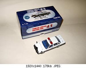 Нажмите на изображение для увеличения Название: Colobox_Nissan_Cedric_Y31_Police_Tomytec~01.JPG Просмотров: 7 Размер:177.9 Кб ID:1216570