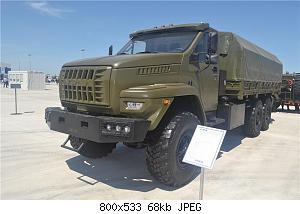 Нажмите на изображение для увеличения Название: военный_4.jpg Просмотров: 2 Размер:86.8 Кб ID:1156416