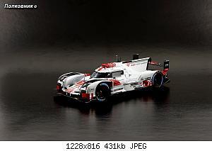 Нажмите на изображение для увеличения Название: DSC05569 копия.jpg Просмотров: 3 Размер:430.6 Кб ID:1157171