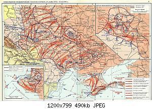 Нажмите на изображение для увеличения Название: 1200px-Liberation_of_Ukraine.jpg Просмотров: 0 Размер:489.6 Кб ID:1201201