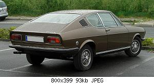 Нажмите на изображение для увеличения Название: 800px-Audi_100_Coupé_S_(C1)_–_Heckansicht,_27._April_2011,_Velbert.jpg Просмотров: 0 Размер:93.4 Кб ID:1197328