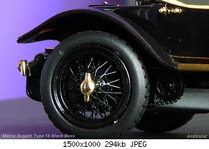 Matrix Bugatti Type 18 Black Bess 11.jpg