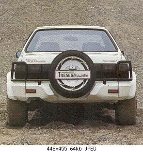 Нажмите на изображение для увеличения Название: Treser Hunter Audi.jpg Просмотров: 2 Размер:63.6 Кб ID:1158823
