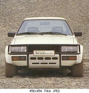 Нажмите на изображение для увеличения Название: Treser Hunter Audi1.jpg Просмотров: 1 Размер:70.1 Кб ID:1158824