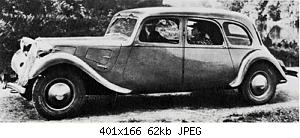 Нажмите на изображение для увеличения Название: Citroen 11A (CV) long (4).jpg Просмотров: 2 Размер:62.5 Кб ID:1140215