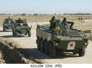 Нажмите на изображение для увеличения Название: Armored_Vehicle_Japan_02.jpg Просмотров: 5 Размер:21.7 Кб ID:1141065