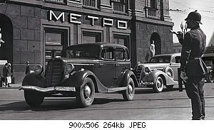 Нажмите на изображение для увеличения Название: ГАЗ М1_1.jpg Просмотров: 4 Размер:263.9 Кб ID:1142151