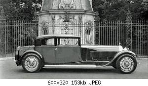 Нажмите на изображение для увеличения Название: Bugatti_41_Weymann-3.jpg Просмотров: 1 Размер:152.6 Кб ID:1135723