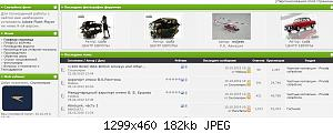 Нажмите на изображение для увеличения Название: 10.10.19.jpg Просмотров: 15 Размер:182.0 Кб ID:1177185
