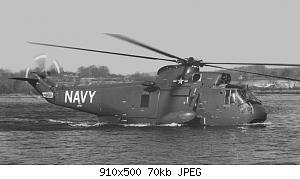 XHSS-2_Sea_King_water_landing_trials.jpg