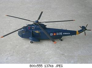 Agusta SH-3D Sea King AS-61,  Altaya (2)1.JPG