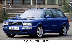 Нажмите на изображение для увеличения Название: bigpic-Audi-rs2-avant-1994.jpg Просмотров: 4 Размер:78.7 Кб ID:714287