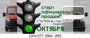 Нажмите на изображение для увеличения Название: Анонс40110_.jpg Просмотров: 8 Размер:99.1 Кб ID:1176274