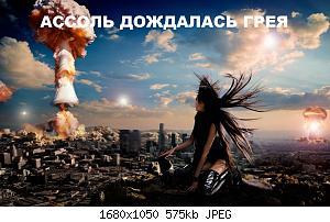 Нажмите на изображение для увеличения Название: look.com.ua-261201.jpg Просмотров: 43 Размер:574.6 Кб ID:1145240