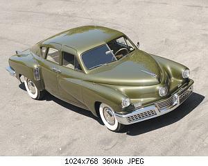 Нажмите на изображение для увеличения Название: autowp.ru_tucker_sedan_5.jpeg Просмотров: 2 Размер:360.1 Кб ID:1071969