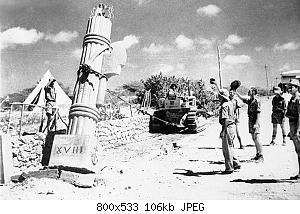 Нажмите на изображение для увеличения Название: Британские солдаты в захваченном Кисмайо, 1941 год.jpg Просмотров: 1 Размер:106.4 Кб ID:1219149