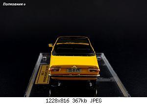 Нажмите на изображение для увеличения Название: DSC07221 копия.jpg Просмотров: 2 Размер:366.8 Кб ID:1188095