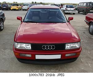 Нажмите на изображение для увеличения Название: 1988-coupe-16.jpg Просмотров: 1 Размер:187.3 Кб ID:950170