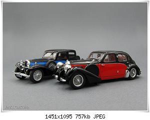 Нажмите на изображение для увеличения Название: Bugatti 57 Galibier (2) пара.JPG Просмотров: 4 Размер:757.3 Кб ID:1205398