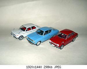 Нажмите на изображение для увеличения Название: Colobox_Opel_Kadett_B_Coupe_Vitesse~07.JPG Просмотров: 3 Размер:298.2 Кб ID:1201482