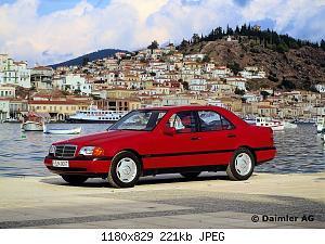 Нажмите на изображение для увеличения Название: 1993 С-klasse.jpg Просмотров: 1 Размер:221.0 Кб ID:981631