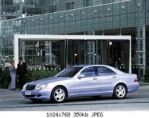 Нажмите на изображение для увеличения Название: 2002 S-klasse.jpg Просмотров: 1 Размер:350.3 Кб ID:981636