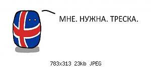 Нажмите на изображение для увеличения Название: 6826775.jpg Просмотров: 0 Размер:22.9 Кб ID:1213762