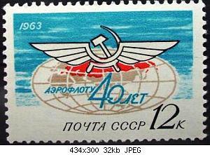 Нажмите на изображение для увеличения Название: USSR_19631.jpg Просмотров: 2 Размер:31.7 Кб ID:1129310
