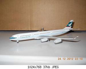 Нажмите на изображение для увеличения Название: Colobox_Airbus_A340-300_Cathay_Pacific~01.jpg Просмотров: 6 Размер:37.0 Кб ID:717760