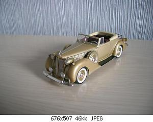 Packard-Super 8 (1).JPG