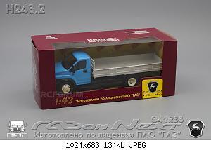Нажмите на изображение для увеличения Название: Н243_2-С41R33-Blue_SU7.jpg Просмотров: 2 Размер:133.6 Кб ID:1180718