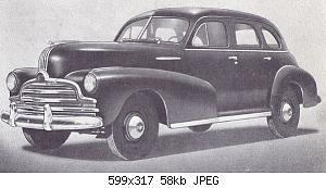 Нажмите на изображение для увеличения Название: 01 1947 Pontiac.jpg Просмотров: 1 Размер:57.7 Кб ID:1034355