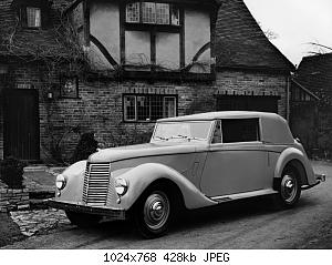 armstrong_siddeley_hurricane_2.jpeg