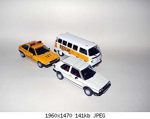 Нажмите на изображение для увеличения Название: DSCN0015.JPG Просмотров: 5 Размер:141.0 Кб ID:1183793