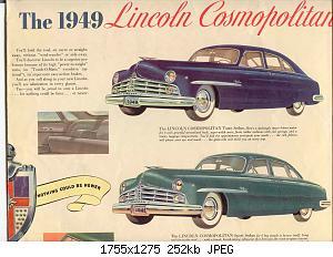 Нажмите на изображение для увеличения Название: 1949 Lincoln-03.jpg Просмотров: 3 Размер:252.0 Кб ID:1072937