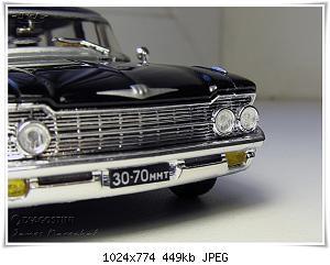 Нажмите на изображение для увеличения Название: ЗИЛ-111Г фонари (1).JPG Просмотров: 2 Размер:449.4 Кб ID:1186293