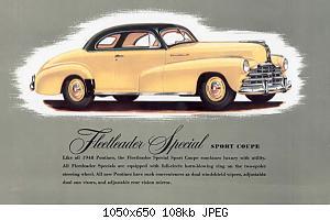 Нажмите на изображение для увеличения Название: 1948 Cdn Pontiac-12.jpg Просмотров: 1 Размер:108.3 Кб ID:1034367