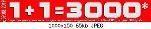 Нажмите на изображение для увеличения Название: 1_1_3000_3.jpg Просмотров: 1 Размер:64.8 Кб ID:1171816
